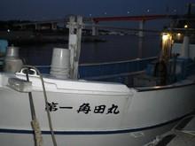 Cimg1031