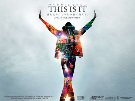Michaeljacksonthisisit_wallpaper_10