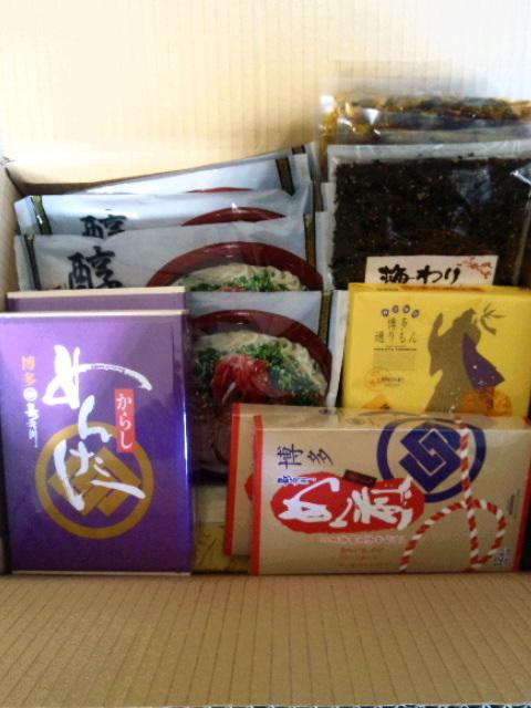 これ!これ!これだよ! 妻の福岡土産 ファイナル