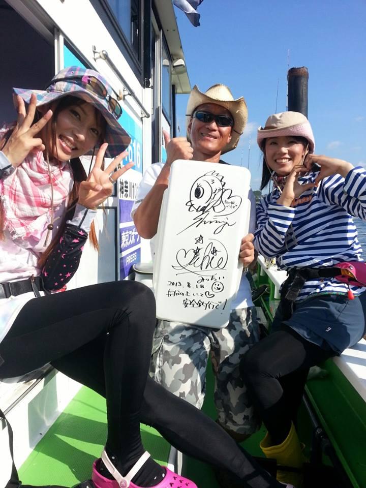 金沢漁港キス釣り大会 2013